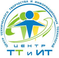 Центр ТТ и ИТ